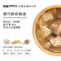 腐竹鮮菇雞湯