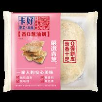 卡好香Q蔥油餅