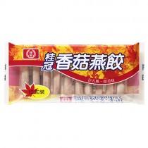 桂冠 香菇燕餃